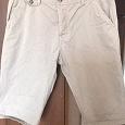 Отдается в дар Мужские шорты Kangol XL размера