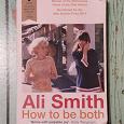 Отдается в дар книжка на английском How to be Both, Ali Smith