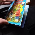 Отдается в дар Книжка малышка Золотая рыбка