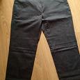 Отдается в дар Брюки -джинсы темно серые -78 обьем