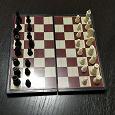 Отдается в дар Шахматы + нарды