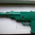 Отдается в дар Пистолет-автомат из СССР