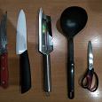 Отдается в дар Кухонная утварь. Пять предметов для кухни