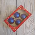 Отдается в дар Новогодние игрушки шары