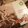 Отдается в дар CD Песни военных лет
