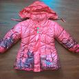 Отдается в дар Куртки теплые 98-104