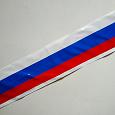 Отдается в дар Надувная палка стучалка новая в виде российского триколора для спорт мероприятий.