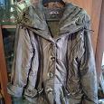 Отдается в дар куртка женская 46 -48 размера