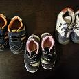 Отдается в дар Обувь на мальчика.