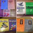 Отдается в дар Учебники 80-90 годов