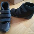 Отдается в дар Обувь на мальчика 29 размер