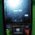 Отдается в дар Сотовый телефон «Samsung SGH-D880»