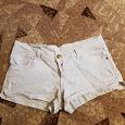 Отдается в дар Шорты женские джинсовые белые