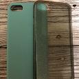 Отдается в дар Чехлы на Iphone 8