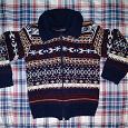 Отдается в дар Детский свитер на молнии