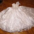 Отдается в дар Свадебное платье 42-44 р-р