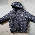 Отдается в дар Куртка зимняя Kerry 104-110