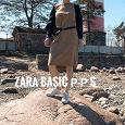 Отдается в дар Платье Zara р-р S