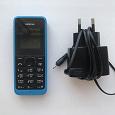 Отдается в дар Телефон Nokia рабочий С зарядкой