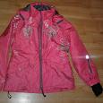 Отдается в дар Демисезонная куртка для девочки на рост 140-146 см