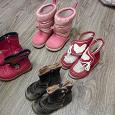 Отдается в дар Детская обувь 24-25
