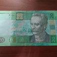 Отдается в дар Бона Украины, 2005 год.