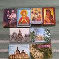 Отдается в дар календарики карманные православные, в коллекцию