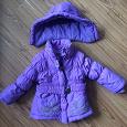 Отдается в дар Курточка на девочку.