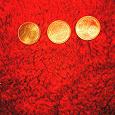 Отдается в дар Монеты Нидерландов и Германии.