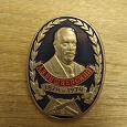 Отдается в дар Значок из СССР в коллекцию