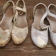 Отдается в дар Праздничные туфли