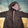 Отдается в дар Куртка на ребенка 12 мес
