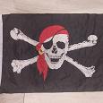 Отдается в дар Пиратский флаг.