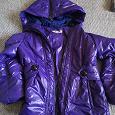 Отдается в дар женская куртка ICEBERG 46-48 на статную женщину
