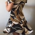 Отдается в дар Платье женское трикотажное S