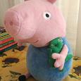 Отдается в дар Джордж- мягкая игрушка ( персонаж из мультфильма Свинка Пеппа)