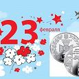 Отдается в дар Монета 10 гривен Украины «Государственная пограничная служба Украины»