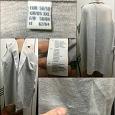 Отдается в дар Кардиган жакет пиджак трикотажный без рукавов, р-р 66-68