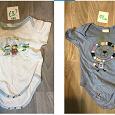 Отдается в дар одежда детская 2