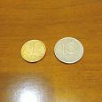Отдается в дар Монеты 1 и 10 стотинки (Болгария)