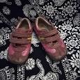 Отдается в дар Детские ботинки размер 24-25