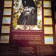 Отдается в дар Календарь православный большой