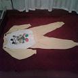 Отдается в дар дарю пижаму теплую детскую на рост 120-125 см