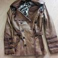 Отдается в дар Куртка/пиджак