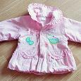 Отдается в дар Курточка лёгкая розовая