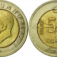Отдается в дар Турецкие монеты