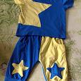 Отдается в дар Детский летний костюм со звездами