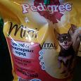 Отдается в дар Сухой корм Педигри для собак миниатюрных пород
