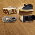 Отдается в дар Обувь для мальчиков 21-22