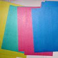 Отдается в дар Набор цветной бумаги
